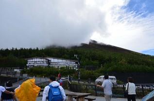 fuji5_03.jpg