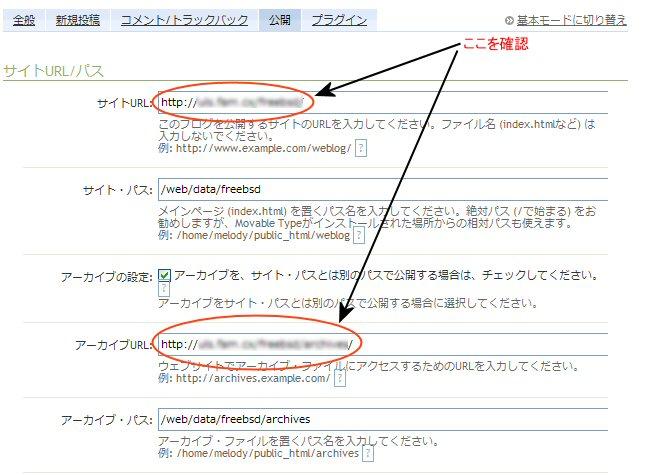 blogurl.jpg