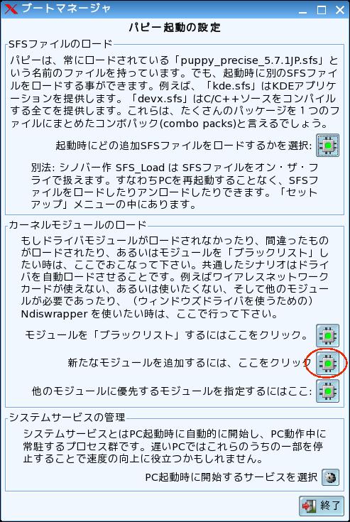 bootmgr02.png