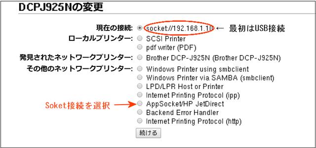 print02.png