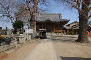 Ishioka_03.jpg