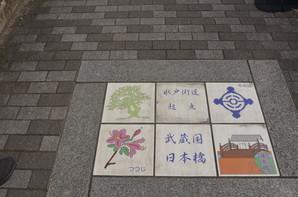 Ishioka_04.jpg