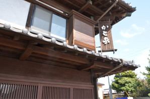 Ishioka_17.jpg