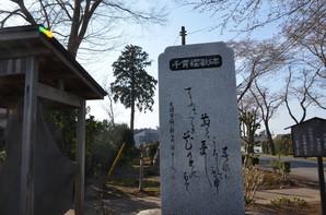Ishioka_26.jpg