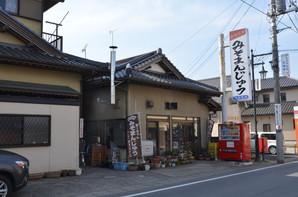 Okunoya_08.jpg