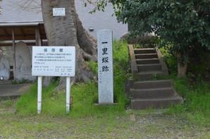 Okunoya_14.jpg