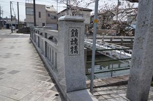 Okunoya_23.jpg