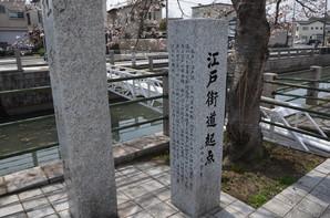 Okunoya_23a.jpg