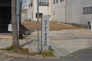 Okunoya_26.jpg