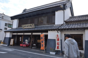 tsuchiura_10.jpg