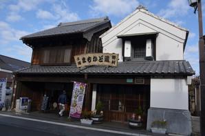 tsuchiura_11.jpg