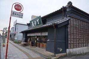 tsuchiura_52.jpg