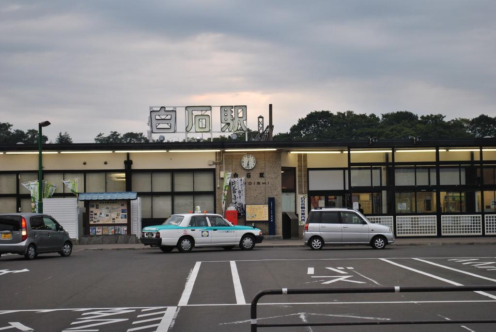駅 から 仙台 駅 岩沼