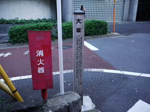 akasaka_11.jpg