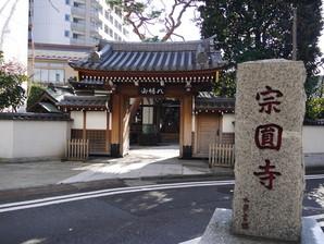 akasaka_15.jpg
