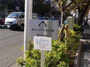 akasaka_19.jpg