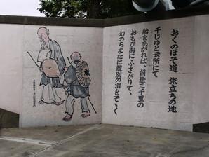 asakusa_45.jpg