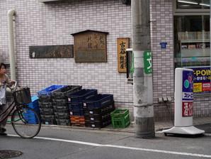 asakusa_48.jpg