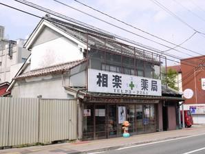 asino_097.jpg