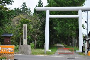 fukushima_32.jpg