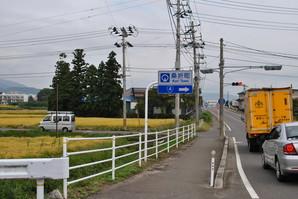 fukushima_43.jpg