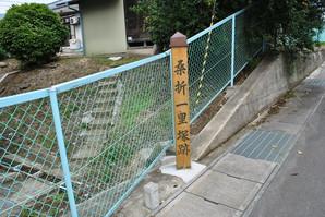 fukushima_44.jpg