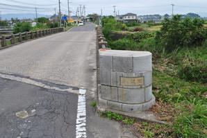fukushima_47.jpg