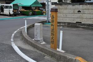 fukushima_57.jpg