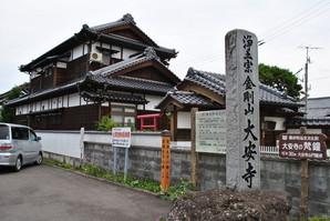 fukushima_58.jpg