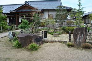 fukushima_63.jpg
