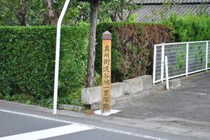 fukushima_69.jpg
