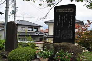 fukushima_75.jpg