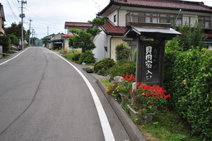 fukushima_80.jpg
