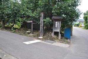 fukushima_82a.jpg