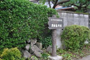 fukushima_83.jpg