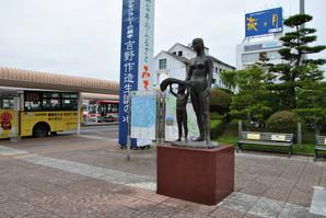 furukawa_01.jpg