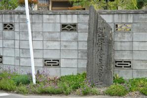 furukawa_13.jpg