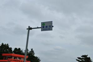 furukawa_28.jpg