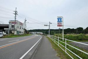 furukawa_43.jpg