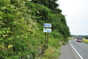 furukawa_65.jpg