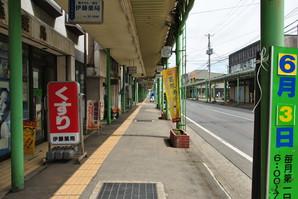 hanamaki_04.jpg