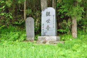 hanamaki_25.jpg