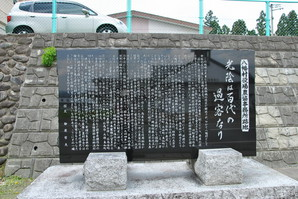 hanamaki_29.jpg