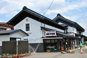 hanamaki_43.jpg
