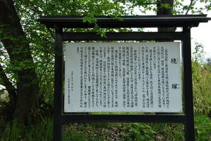 hanamaki_46.jpg