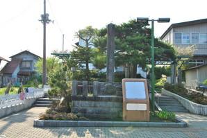 hanamaki_70.jpg