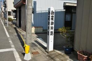 hiraizumi_02.jpg