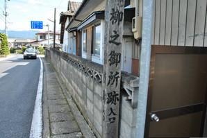 hiraizumi_04.jpg