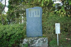 hiraizumi_10.jpg