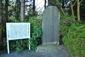 hiraizumi_13.jpg